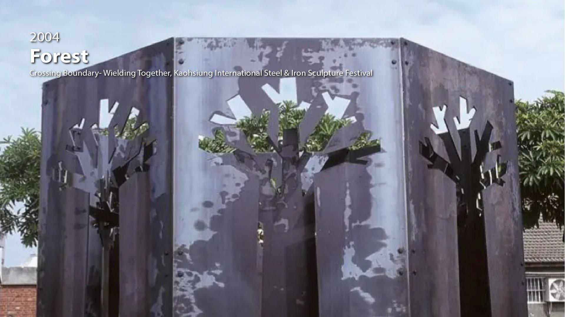 2004| Kaohsiung International Steel & Iron Sculpture Festival -