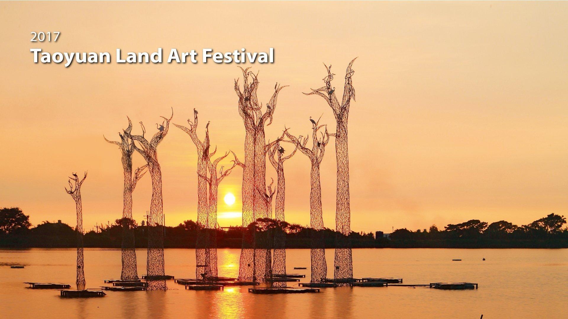 2017|Taoyuan Lamd Art Festival -